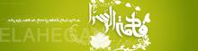 الهگان برترین وبسایت هنری مذهبی